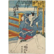 Utagawa Kuniyoshi: Actor - Museum of Fine Arts