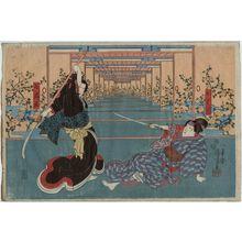Utagawa Kuniyoshi: Actors as Ohatsu and Tsubone Iwafuji - Museum of Fine Arts