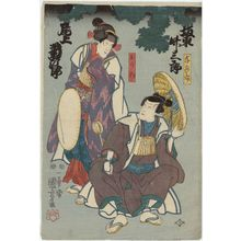 Utagawa Kuniyoshi: Actors Bandô Takesaburô(R), Onoe Kikujirô(L) - Museum of Fine Arts