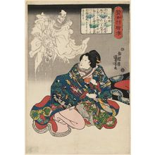 Utagawa Kuniyoshi: Masaoka, from the series Lives of Wise and Heroic Women (Kenjo reppu den) - Museum of Fine Arts
