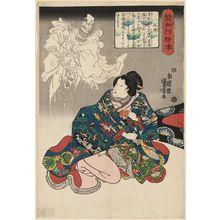 歌川国芳: Masaoka, from the series Lives of Wise and Heroic Women (Kenjo reppu den) - ボストン美術館