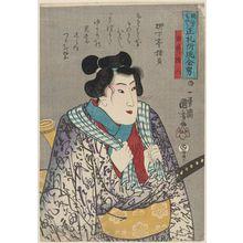 Utagawa Kuniyoshi: Shirai Gonpachi, from the series Men of Ready Money with True Labels Attached, Kuniyoshi Fashion (Kuniyoshi moyô shôfuda tsuketari genkin otoko) - Museum of Fine Arts