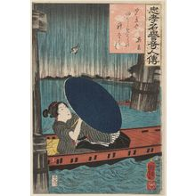 歌川国芳: Kikaku, from the series Lives of Remarkable People Renowned for Loyalty and Virtue (Chûkô meiyo kijin den) - ボストン美術館