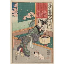 Utagawa Kuniyoshi: Kaji-jo, from the series Lives of Remarkable People Renowned for Loyalty and Virtue (Chûkô meiyo kijin den) - Museum of Fine Arts