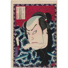Toyohara Kunichika: Actor Ichikawa Sadanji I as Wada no Shimobe Busuke in the Play Revenge at Igagoe (Igagoe dôchû sugoroku), from an untitled series of twenty-two actor portraits - Museum of Fine Arts