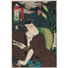 Toyohara Kunichika: Actor Nakamura Shikan IV as Tamiya Iemon, No. 4 from the series Flowers of Tokyo: Kunichika's Caricatures (Azuma no hana Kunichika manga) - Museum of Fine Arts