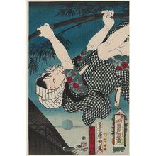 Toyohara Kunichika: Actor Onoe Kikugorô V as Oniazami Seikichi, No. 6 from the series Flowers of Tokyo: Kunichika's Caricatures (Azuma no hana Kunichika manga) - Museum of Fine Arts