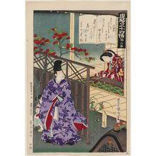 豊原国周: No. 6, Suetsumuhana, from the series The Fifty-four Chapters [of the Tale of Genji] in Modern Times (Genji gojûyo jô) - ボストン美術館