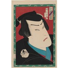 Toyohara Kunichika: Actor Onoe Kikugorô V as Kakogawa Seijûrô, from an untitled series of actor portraits - Museum of Fine Arts