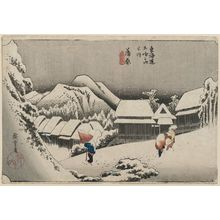 歌川広重: Kanbara: Night Snow (Kanbara, yoru no yuki), second state, from the series Fifty-three Stations of the Tôkaidô Road (Tôkaidô gojûsan tsugi no uchi), also known as the First Tôkaidô or Great Tôkaidô - ボストン美術館