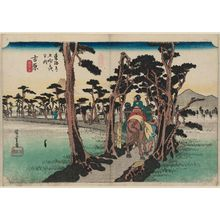 Utagawa Hiroshige: Yoshiwara: Mount Fuji on the Left (Yoshiwara, hidari Fuji), from the series Fifty-three Stations of the Tôkaidô Road (Tôkaidô gojûsan tsugi no uchi), also known as the First Tôkaidô or Great Tôkaidô - Museum of Fine Arts