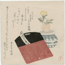 Kubo Shunman: Coin Pouch and Potted Adonis Plant - Museum of Fine Arts