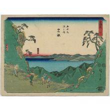 Utagawa Hiroshige: No. 11 - Hakone: The Sea at Izu, the Mountains (Izu no umi, yamanaka), from the series The Tôkaidô Road - The Fifty-three Stations (Tôkaidô - Gojûsan tsugi no uchi) - Museum of Fine Arts