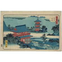 Utagawa Hiroshige II: Kinryûzan Temple at Asakusa (Asakusa Kinryûzan), from the series Famous Places in the Eastern Capital (Tôto meisho) - Museum of Fine Arts