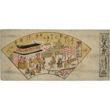 鳥居清信: Clearing Weather at the Kannon Temple, No. 1 (Kannon no seiran, ichi), from the series Eight Views of Edo, Newly Published (Shinpan Edo hakkei) - ボストン美術館