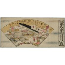 鳥居清信: Returning Sails at Fukagawa, No. 5 (Fukagawa no kihan, go), from the series Eight Views of Edo, Newly Published (Shinpan Edo hakkei) - ボストン美術館