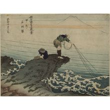 葛飾北斎: Zen Hokusai Fuji shokei, Koshu - ボストン美術館