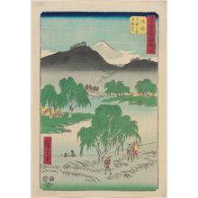 歌川広重: No. 36, Goyu: Motono-ga-hara and Motozaka Pass (Goyû, Motono-ga-hara Motozaka goe), from the series Famous Sights of the Fifty-three Stations (Gojûsan tsugi meisho zue), also known as the Vertical Tôkaidô - ボストン美術館