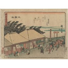 歌川広重: Chiryû, from the series Fifty-three Stations of the Tôkaidô Road (Tôkaidô gojûsan tsugi), also known as the Kyôka Tôkaidô - ボストン美術館