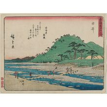 歌川広重: Yui: The Yui River (Yui, Yuigawa), from the series Fifty-three Stations of the Tôkaidô Road (Tôkaidô gojûsan tsugi), also known as the Kyôka Tôkaidô - ボストン美術館