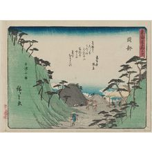 歌川広重: Okabe: View of Mount Utsu (Okabe, Utsu no yama no zu, from the series Fifty-three Stations of the Tôkaidô Road (Tôkaidô gojûsan tsugi), also known as the Kyôka Tôkaidô - ボストン美術館