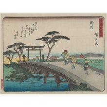 歌川広重: Kakegawa, from the series Fifty-three Stations of the Tôkaidô Road (Tôkaidô gojûsan tsugi), also known as the Kyôka Tôkaidô - ボストン美術館