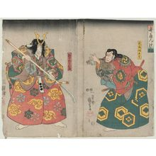 Utagawa Kuniyoshi: Actors in Funa Benkei - Museum of Fine Arts