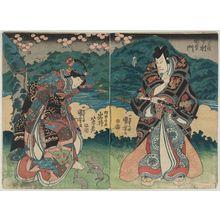 Utagawa Kuniyoshi: Actors Nakamura Utaemon as Matsunaga Daizen (R) and Iwai Shijaku as Kano Yukihime (L) - Museum of Fine Arts
