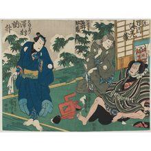 歌川国芳: Actors Ichikawa Ebizô and Iwai Tojaku (R), and Sawamura Tosshô (L) - ボストン美術館