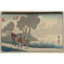 Utagawa Hiroshige: No. 37, Miyanokoshi, from the series The Sixty-nine Stations of the Kisokaidô Road (Kisokaidô rokujûkyû tsugi no uchi) - Museum of Fine Arts