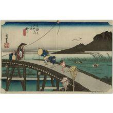 Utagawa Hiroshige: Kakegawa: View of Akiba Mountain (Kakegawa, Akiba-san enbô), from the series Fifty-three Stations of the Tôkaidô (Tôkaidô gojûsan tsugi no uchi), also known as the First Tôkaidô or Great Tôkaidô - Museum of Fine Arts