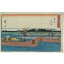 歌川広重: Mitsuke: Ferry on the Tenryû River (Mitsuke, Tenryûgawa funewatashi), from the series The Fifty-three Stations of the Tôkaidô Road (Tôkaidô gojûsan tsugi no uchi), also known as the Gyôsho Tôkaidô - ボストン美術館