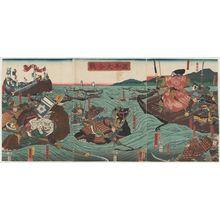 歌川国芳: A Great Battle between the Minamoto and the Taira (Genpei ôgassen) - ボストン美術館