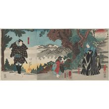 Utagawa Kuniyoshi: Katô Shigeuji... - Museum of Fine Arts