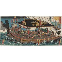 歌川国芳: The Nineteen Retainers of Yoshitsune (Yoshitsune jûku shin) - ボストン美術館