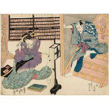 Utagawa Kunisada: Actors Ichikawa Danjûrô VII as Sasa no Sangobei (R) and Segawa Kikunojô as Sakuraya no Koman (L) - Museum of Fine Arts