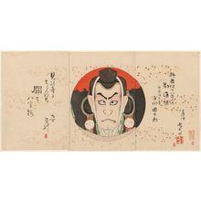 Toyohara Kunichika: Actor Ichikawa Danjûrô IX as Musashibô Benkei in The Subscription List (Kanjinchô), one of the Eighteen Great Kabuki Plays (Kabuki jûhachiban no uchi) - Museum of Fine Arts