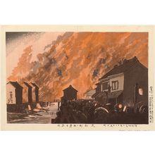 小林清親: Outbreak of Fire Seen from Hisamatsu-cho (Hisamatsu-cho kara miru shukka) - ボストン美術館