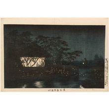 小林清親: Koromo River below Tennô-ji Temple (Tennô-ji shita Koromogawa) - ボストン美術館