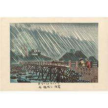 Kobayashi Kiyochika: Rain at Mitsueda Bridge in Hakone (Hakone Mitsueda-bashi ame) - Museum of Fine Arts