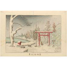 小林清親: Snow at Hakone Shrine (Hakone jinja yuki) - ボストン美術館