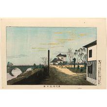 Kobayashi Kiyochika: Sunrise at Yorozuyo (or Mansei) Bridge (Yorozuyo-bashi asahide) - Museum of Fine Arts