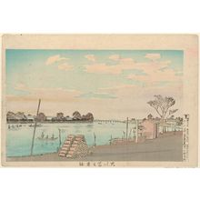 Kobayashi Kiyochika: Fuji-view Ferry Crossing on the Great River (Ôkawa Fujimi watashi) - Museum of Fine Arts