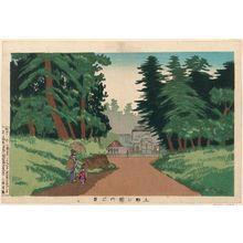 小林清親: View inside Ueno Park (Ueno kôen-nai no kei) - ボストン美術館