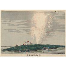 Kobayashi Kiyochika: Torpedo Fireworks at Nakasu on the Sumida River (Sumidagawa Nakasu suiraibi) - Museum of Fine Arts