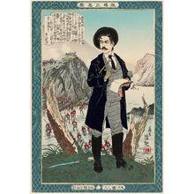 小林清親: Fukuchi Gen'ichirô, from the series Self-made Men Worthy of Emulation (Kyôdô risshi moto) - ボストン美術館