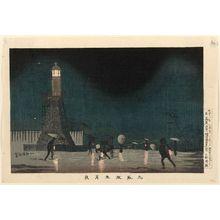 小林清親: May Night at Kudanzaka (Kudanzaka gogatsu [no] yoru) - ボストン美術館