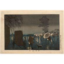小林清親: Night Rain at Yanagihara (Yanagihara yau) - ボストン美術館