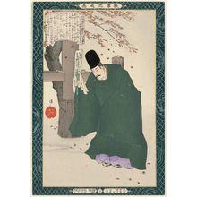 小林清親: Sugawara Michizane, No. 12 from the series Self-made Men Worthy of Emulation (Kyôdô risshi moto) - ボストン美術館