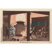 Kobayashi Kiyochika: Manufacturing Pots and Kettles in Kawaguchi (Kawaguchi nabekama seizô zu) - Museum of Fine Arts
